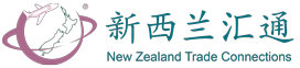 New Zealand Trade Connects