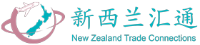 New Zealand Trade Connections